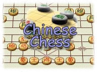 Chinese Chess Professional for Paln OS